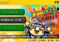Přehled novinek z Japonska 15. týdne Moshikashite Obake no Shatekiya for Nintendo Switch 2021 04 14 21 017
