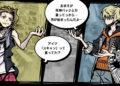 Přehled novinek z Japonska 15. týdne NEO The World Ends with You 2021 04 15 21 011