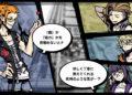 Přehled novinek z Japonska 15. týdne NEO The World Ends with You 2021 04 15 21 026