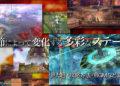 Přehled novinek z Japonska 13. týdne Nayuta no Kiseki 2021 03 30 21 003