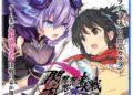 Přehled novinek z Japonska 16. týdne Senran Nin Nin Ninja Taisen Neptune Shoujo tachi no Kyouen 2021 04 22 21 025
