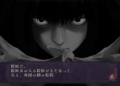 Přehled novinek z Japonska 15. týdne Shin Hayarigami 3 2021 04 15 21 003