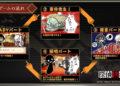 Přehled novinek z Japonska 14. týdne Tantei Bokumetsu 2021 04 08 21 001