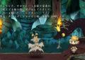 Přehled novinek z Japonska 13. týdne The Wicked King and the Noble Hero 2021 03 31 21 003
