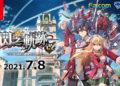 Přehled novinek z Japonska 15. týdne ToCS Switch 04 14 21 001