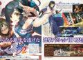 Přehled novinek z Japonska 13. týdne Utawarerumono ZAN 2 03 29 21 003