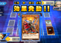 Přehled novinek z Japonska 16. týdne Yu Gi Oh Rush Duel Saikyou Battle Royale 2021 04 20 21 002