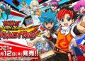 Přehled novinek z Japonska 16. týdne Yu Gi Oh Rush Duel Saikyou Battle Royale 2021 04 20 21 010