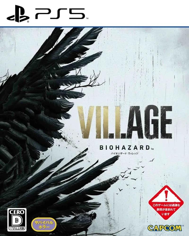 Přehled novinek z Japonska 18. týdne Biohazard Village