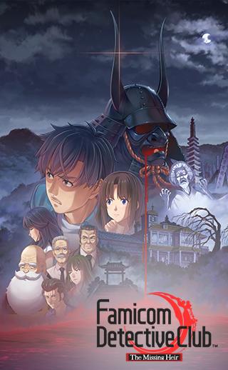 Přehled novinek z Japonska 19. týdne Famicom Detective Club The Missing Heir Nintendo Switch Box Art