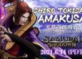 Přehled novinek z Japonska 20. týdne SamSho 05 16 21 00