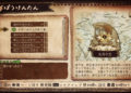 Přehled novinek z Japonska 17. týdne The Wicked King and the Noble Hero 2021 04 30 21 026