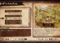 Přehled novinek z Japonska 17. týdne The Wicked King and the Noble Hero 2021 04 30 21 027