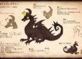 Přehled novinek z Japonska 17. týdne The Wicked King and the Noble Hero 2021 04 30 21 029