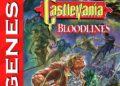 Hráli jste? Castlevania: Symphony of the Night d2aa953af6e64bec4a5f229fbf2cd992