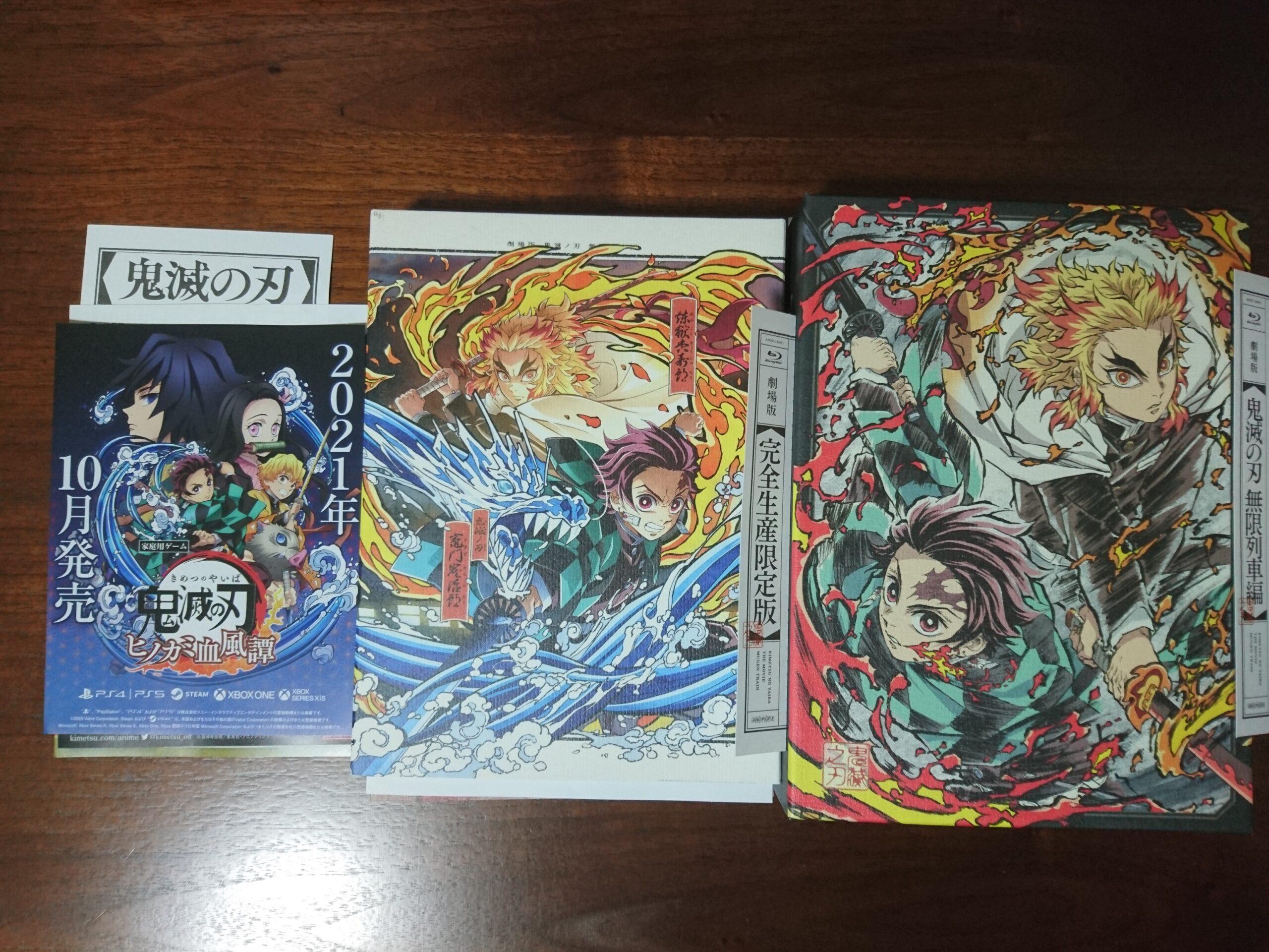 Přehled novinek z Japonska 24. týdne Demon Slayer Game Flyer 06 15 21 scaled 1