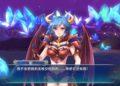 Přehled novinek z Japonska 22. týdne Empire of Angels IV 2021 05 31 21 018