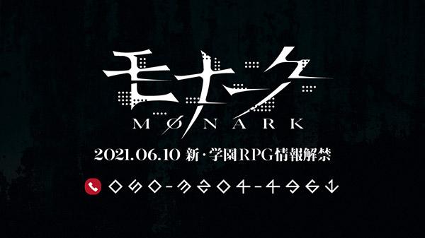 Přehled novinek z Japonska 22. týdne Monark 06 02 21