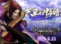 Přehled novinek z Japonska 22. týdne Samurai Shodown 2021 06 03 21 001