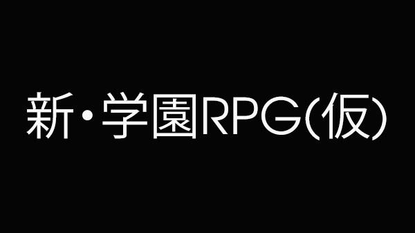 Přehled novinek z Japonska 22. týdne Shin Gakuen RPG Text 06 02 21