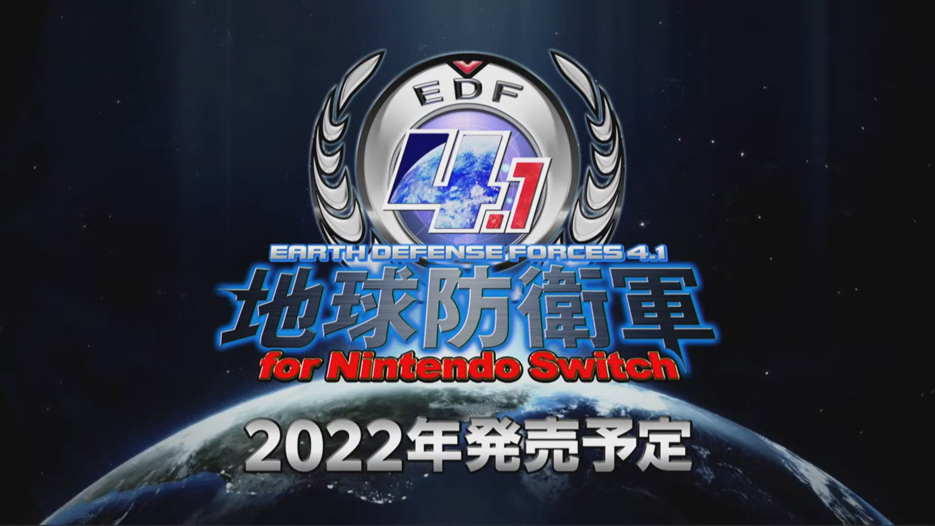 Přehled novinek z Japonska 30. týdne EDF 4 1 Switch 07 30 21
