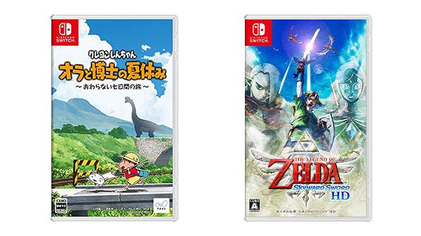 Přehled novinek z Japonska 28. týdne Japanese Game Releases 07 11 21