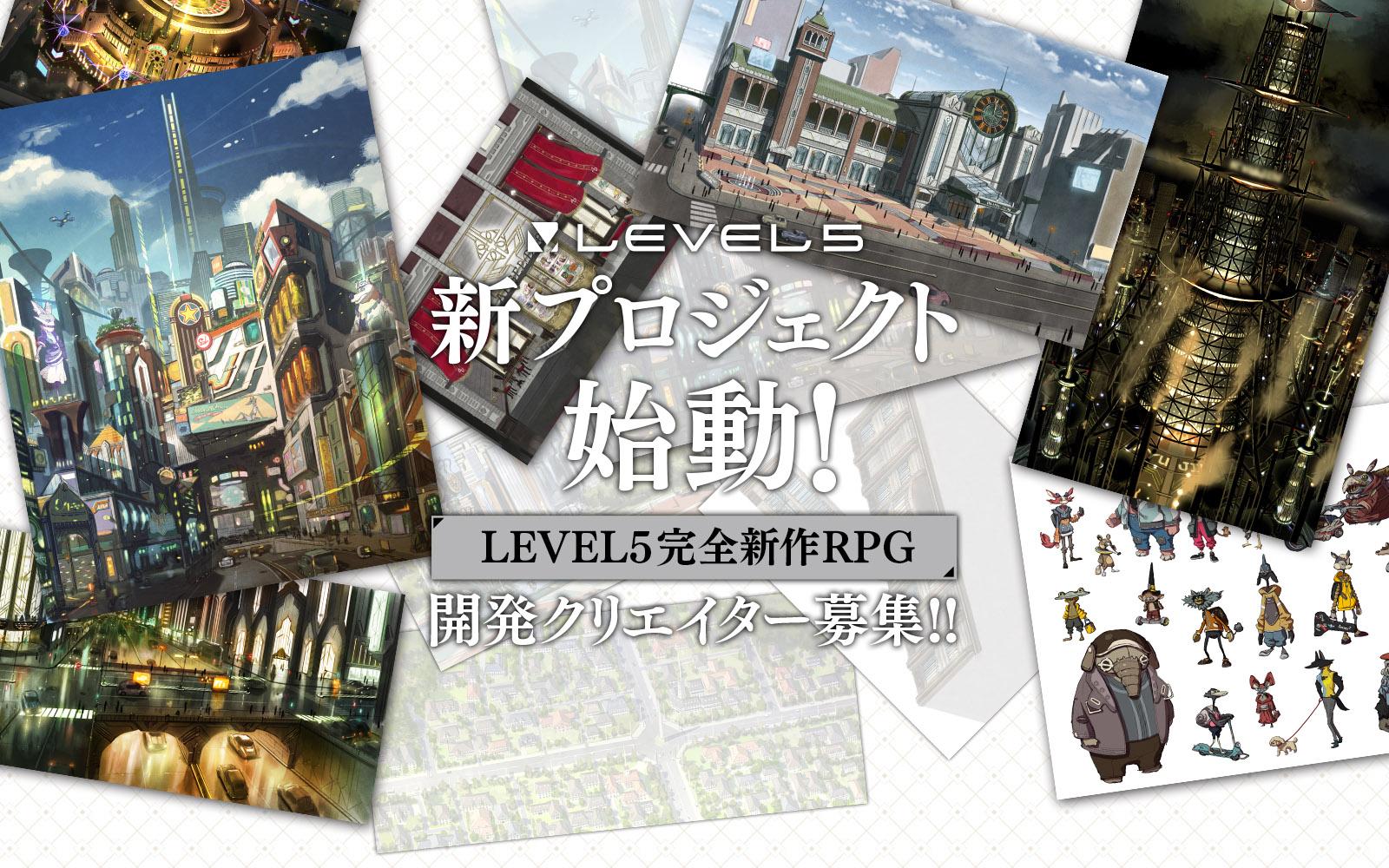 Přehled novinek z Japonska 27. týdne L5 Project 07 07 21