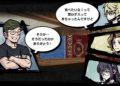 Přehled novinek z Japonska 27. týdne NEO The World Ends with You 2021 07 08 21 018