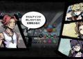 Přehled novinek z Japonska 27. týdne NEO The World Ends with You 2021 07 08 21 021