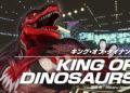 Přehled novinek z Japonska 29. týdne The King of Fighters XV 2021 07 20 21 001