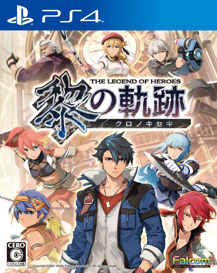 Přehled novinek z Japonska 30. týdne The Legend of Heroes Kuro no Kiseki 2021 07 30 21 049
