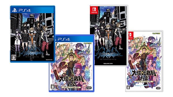 Přehled novinek z Japonska 30. týdne Weekly JPN Game Releases 07 26 21