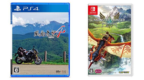 Přehled novinek z Japonska 27. týdne Weekly Japanese Game Releases 07 04 21
