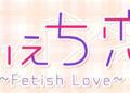 Přehled novinek z Japonska 36. týdne CS Novel Club 09 08 21 002