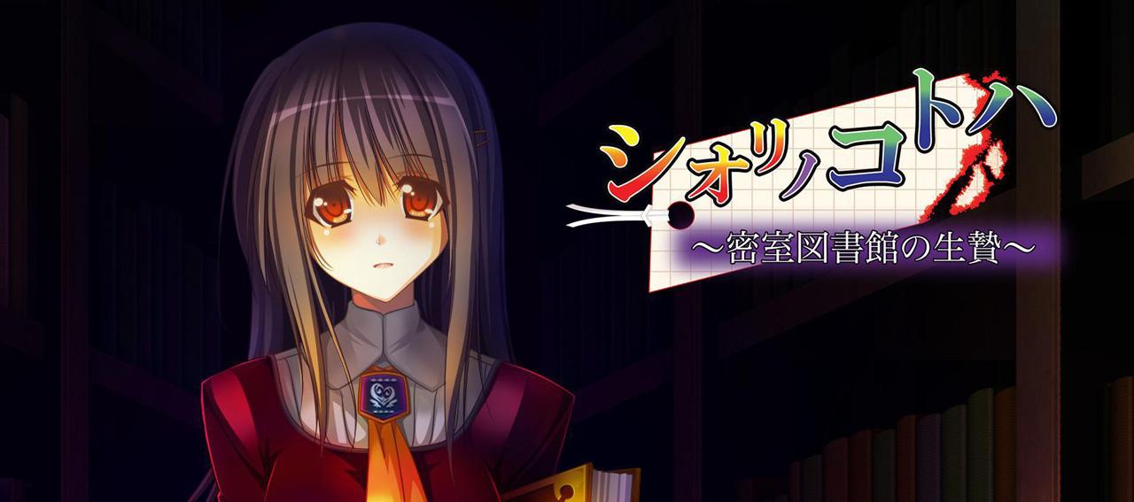 Přehled novinek z Japonska 36. týdne CS Novel Club 09 08 21 004