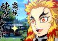 Přehled novinek z Japonska 36. týdne Demon Slayer Kimetsu no Yaiba The Hinokami Chronicles 2021 09 10 21 004
