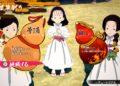 Přehled novinek z Japonska 36. týdne Demon Slayer Kimetsu no Yaiba The Hinokami Chronicles 2021 09 10 21 006