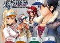 Přehled novinek z Japonska 37. týdne The Legend of Heroes Kuro no Kiseki 2021 09 16 21 027