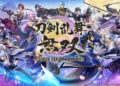 Přehled novinek z Japonska 38. týdne Touken Ranbu Warriors 2021 09 24 21 004